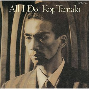 All I Do [Import]
