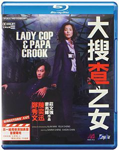 Lady Cop & Papa Crook [Import]