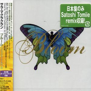 Bloom (Remix Album) [Import]