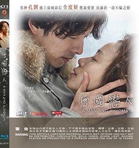 Man & A Woman (Namgwa Yeo) [Import]