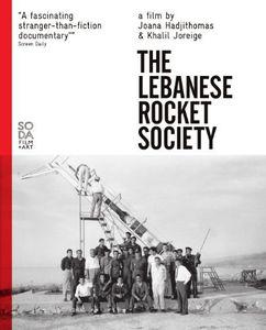 Lebanese Rocket Society [Import]