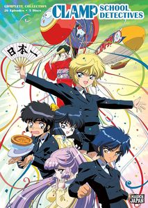 Clamp School Detectives