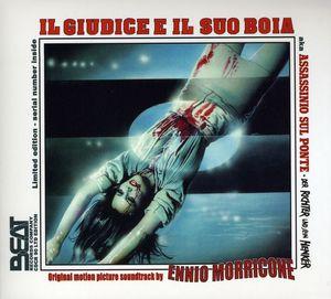 Il Giudice E Il Suo Boia (Original Soundtrack) [Import]