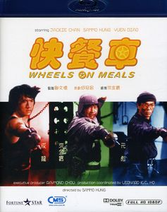 Wheels on Meals (1984) [Import]