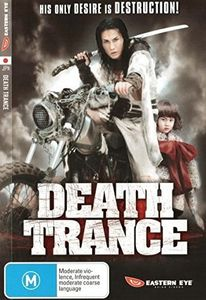 Death Trance [Import]