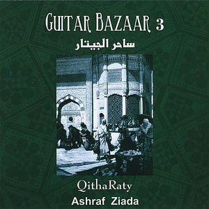 Guitar Bazaar 3