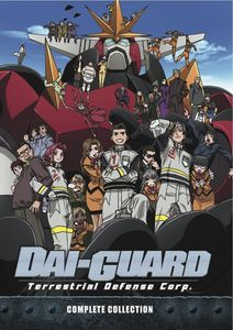 Dai Guard Complete TV Series