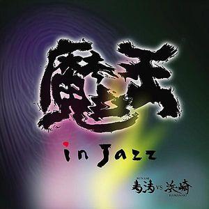 Erlking in Jazz