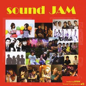 Sound Jam /  Various