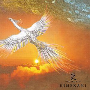 Homura (Original Soundtrack) [Import]