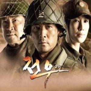 Jeonwoo (Original Soundtrack) [Import]