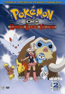 Pokemon DP: Sinnoh League Victors Set 2
