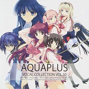 Aquaplus Vocal Collection (Original Soundtrack) [Import]