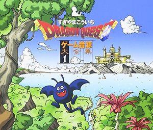 Dragon Quest: Game Sound Vol 1 (Original Soundtrack) [Import]