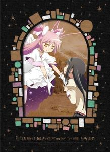 Puella Magi Madoka Magica the Movie /  Ha [Import]