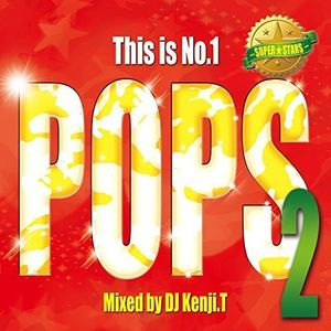This Is No.1 Pops 2-Super Stars [Import]