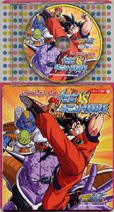 Goku Vs Ginew Tokusentai [Import]
