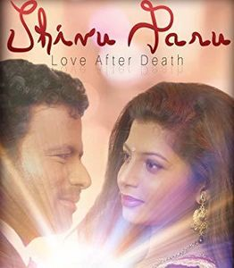 Shivu Paru: Love After Death