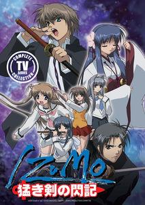 Izumo: Flash of a Brave Sword: Complete Series