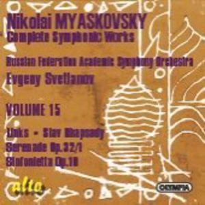 Links Op 65 /  Slav Rhapsody Op 71 /  Serenade No 1