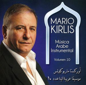Musica Arabe Instrumental 10 [Import]
