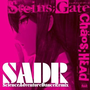 Science Adventure Dance Remix (Head) (Steins) [Import]
