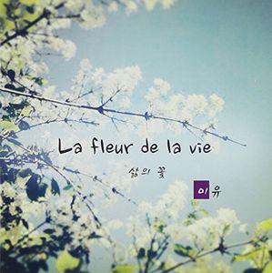 La Fleur de la Vie [Import]