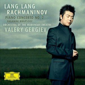 Piano Concerto 2 /  Paganini Rhapsody
