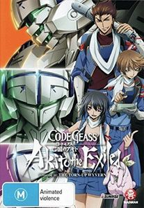 Code Geass: Akito the Exiled-Ep2 the Torn-Up Wyver [Import]