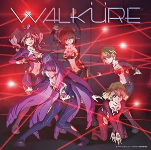 Walkure Trap! (Original Soundtrack) [Import]