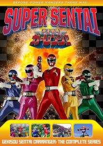 Power Rangers: Gekisou Sentai Carranger -The Complete Series
