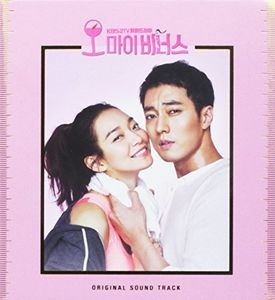 Oh My Venus OST [Import]