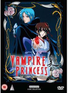 Vampire Princess Miyu Collection [Import]