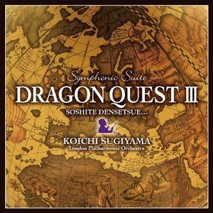 Symphonic Suite Dragon Quest Iii (London Philharmonic Orchestra)(Original Soundtrack) [Import]