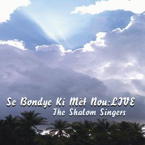 Se Bondye Ki Mat Nou-Live