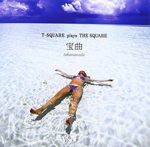 Takaranouta: Plays The Square [Import]