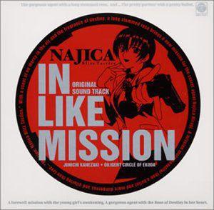 Najika (Original Soundtrack) [Import]