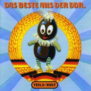 Das Beste Aus Der DDR Teil 3 Kult /  Various [Import]