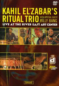 Live at the River East Art Center