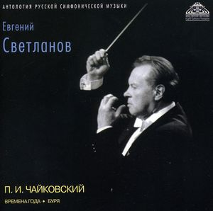 Evgeny Svetlanov Edition - Music of Tchaikovsky