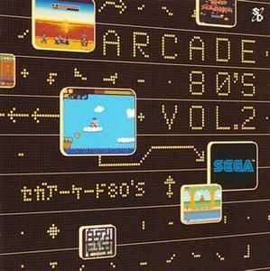 Sega Arcade 80s V2 /  Various [Import]
