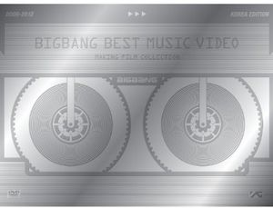 Best Music Video Film Collection 2006 - 2012 [Import]