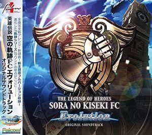 Legend Of Heroes Sora No Kfc Evolution A (Original Soundtrack) [Import]