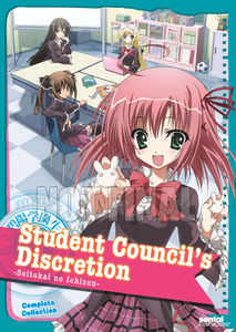 Student Council's Discretion