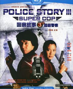 Police Story 3 : Super Cop