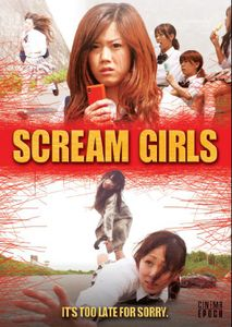 Scream Girls