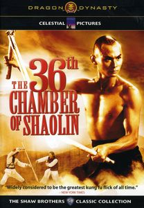 The 36th Chamber Of Shaolin [Widescreen] [Subtitled]