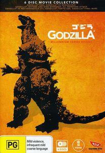 Godzilla-Millennium Series [Import]