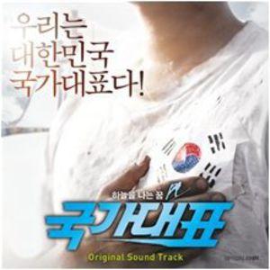 Jump (Original Soundtrack) [Import]