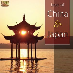 Best Of China Amd Japan